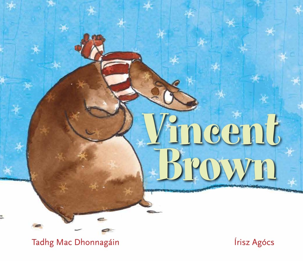 Vincent Brown